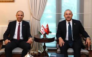 Özersay ve Çavuşoğlu ortak basın toplantısı düzenledi (16 Ekim 2018)